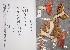 (Russula pseudointegra - TUR172624)  @11 [ ] CreativeCommons - Attribution Non-Commercial (2012) Anna L. Ruotsalainen University of Oulu